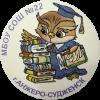 Логотип Сайт дистанционных курсов МБОУ СОШ №22